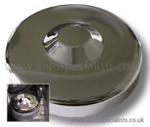 AS Engine Mount Cover for all MK1 Focus Models