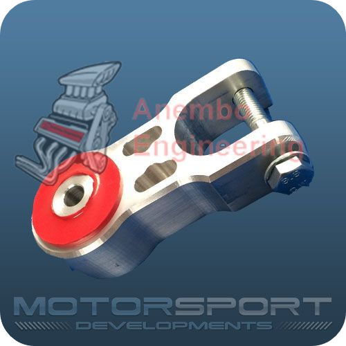 Ford Focus RS Mk2 / ST / Volvo C30 Billet Engine CNC Torque Mount [Motorsport/Fast road]